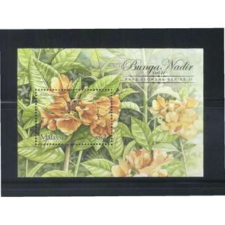MALAYSIA 2005 RARE FLOWERS SERIES II SOUVENIR SHEET OF 1 STAMP IN MINT MNH UNUSED CONDITION