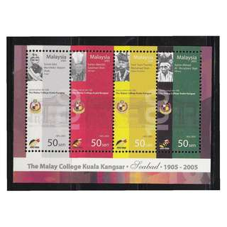 MALAYSIA 2005 100TH ANNIV. OF MALAY COLLEGE KUALA KANGSAR SOUVENIR SHEET OF 4 STAMPS IN MINT MNH UNUSED CONDITION