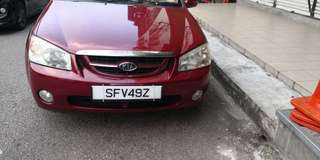 Selling number plate