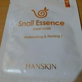 Snail Essence Sheet Mask