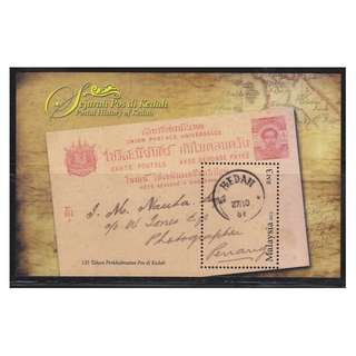 MALAYSIA 2012 POSTAL HISTORY OF KEDAH 100 YEARS MINIATURE SHEET MINT UNUSED