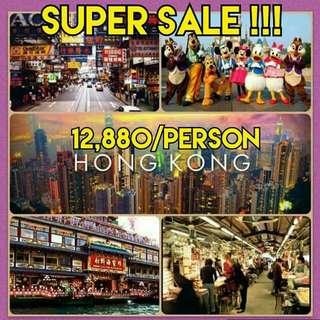 Hongkong all in package