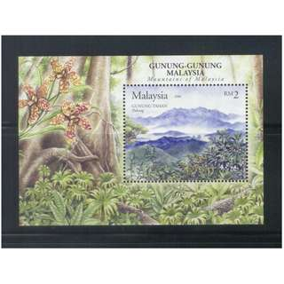 MALAYSIA 2006 MOUNTAINS OF MALAYSIA (MT TAHAN IN PAHANG) MINIATURE SHEET OF 1 STAMP SC#1088C IN MINT MNH UNUSED CONDITION