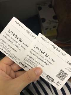 Sanrio Puroland (Japan) Admission Ticket