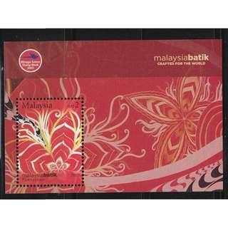 MALAYSIA 2005 MALAYSIA BATIK (PENYATUAN) MINIATURE SHEET OF 1 STAMP SC#1066 IN MINT MNH UNUSED CONDITION