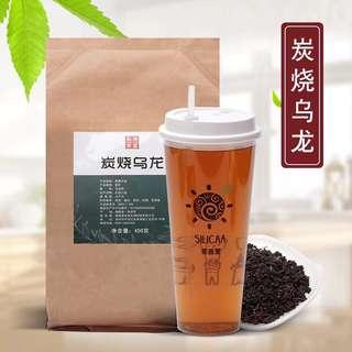 Bubble Teas supplier - Mountain Black Tea / Green Tea