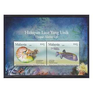 MALAYSIA 2007 UNIQUE MARINE LIFE (NAUTILUS & BOXFISH) SOUVENIR SHEET OF 2 STAMPS IN MINT MNH UNUSED CONDITION