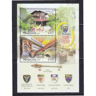 MALAYSIA 2005 100 YEARS OF UNIVERSITY MALAYA SOUVENIR SHEET OF 2 STAMPS IN MINT UNUSED MNH CONDITION
