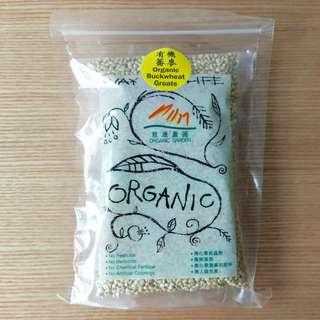 全新點點綠慈康農圃有機蕎麥350克 Brand New Organic Graden Organic Buckwheat Groats 300g