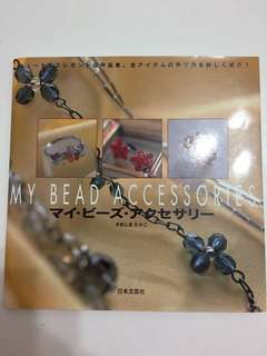 Japanese Beaded book