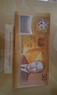 SG BRUNEI Commemorative Notes