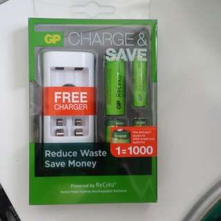 GP charge & save usb ReCyko