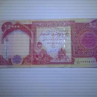 DINER IRAQ.