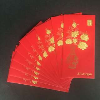 2017 J.P. Morgan JP Morgan Red Packet