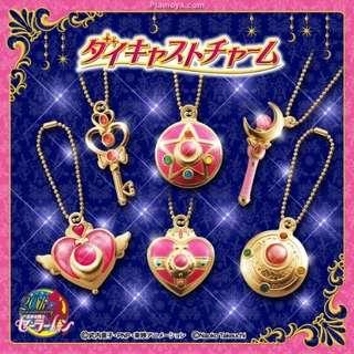 Sailor Moon 20th Anniversary Die Cast Charms Part 1
