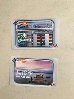 彩虹/烏溪沙 港鐵車票 收藏 $20兩張
