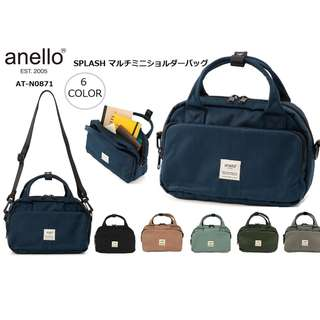 [Re-Stock] Japan Anello SPLASH 2 Way Mini Boston Sling Bag~ Original 100% Authentic ☆New Release ☆AT-N0871