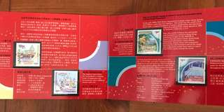 紀念香港迪士尼動土特別郵票