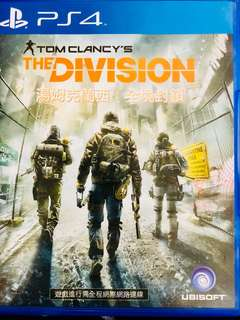 PS4 Game - Tom Clancy's The Division
