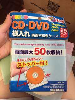 CD DVD storage cloth case 25 sheets