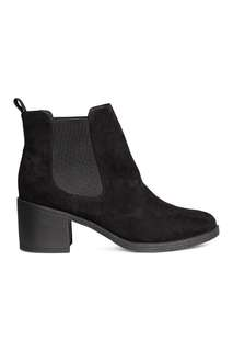 LOOKING FOR H&M BOOTS