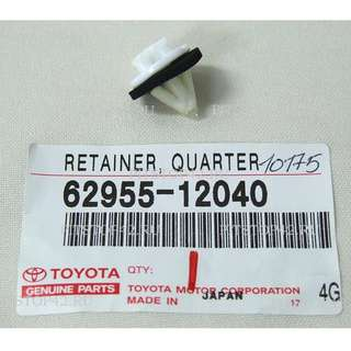 JDM Toyota Corolla AE111 Side Moulding Clip