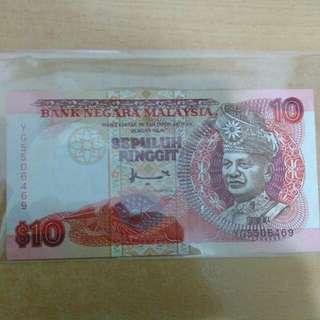 Malaysia series 7 ringgit 10 RM