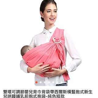 嬰幼兒背帶