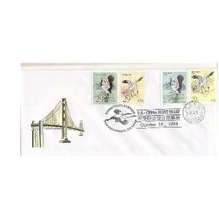 1994-1009-SZ-USA,郵趣文化系列,中美聯合設計郵票展,貼二款套票,二款印