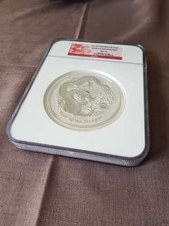 2012 Australia 1Kg silver year of the dragon
