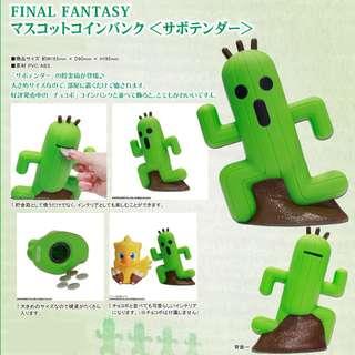 "[PO] ""Final Fantasy"" Mascot Coin Bank Sabotender"