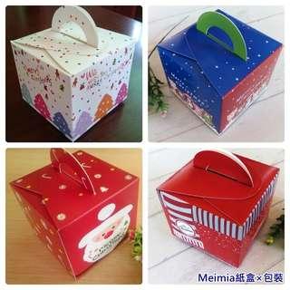 【限量款一組40入(4款各10入)】聖誕包裝盒 餅乾盒 紙盒 限量 聖誕節 禮物盒 糖果盒 點心盒 Meimia紙盒包裝