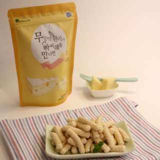 Korean Baby Snack - Chemical Free Brown Rice Patissier