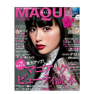 maquia - Japanese Beauty Magazine April. 2018 in PDF FREE SHIPPING PAPERLESS