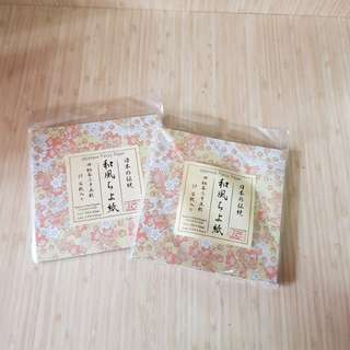 Japanese Floral Origami paper