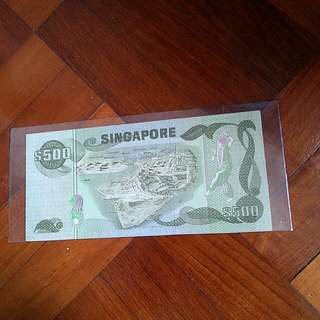 Ink error. Bird series $500 note 1pcs.