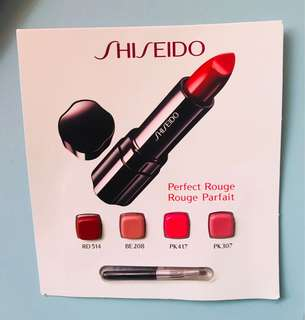 New! Shiseido perfect rouge parfait 資生堂唇膏sample