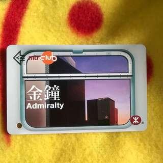 港鐵 單程 紀念車票 金鐘 風景 2012 發行