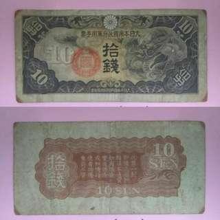 (1944)Japan 10 cents