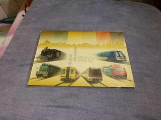 Hong kong post stamp 香港郵政郵票套摺香港鐵路服務百周年centenary of railway service in hong kong