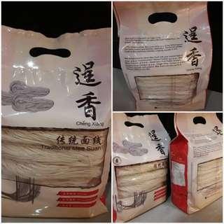 800gm (Halal) Sitiawan Handmade Foo Chow Traditional Mee Suah