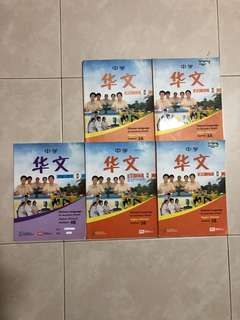 Chinese higher Chinese text book each $3