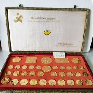 Copper Coins-Xi Asian Games Beijing 1990