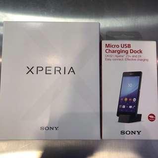 Cheapest Sony Xperia XA