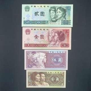 UNC -- 中國第四套人民幣壹圓,貳圓,伍角,壹角共4張