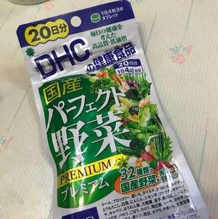 [日本直送] DHC通便健康食品