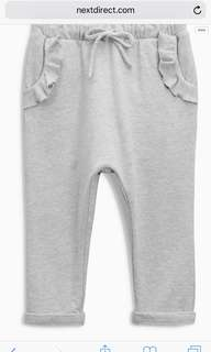 Brand New Next Jogger Pants