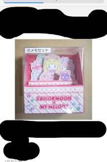 Sailormoon mymelody memo set