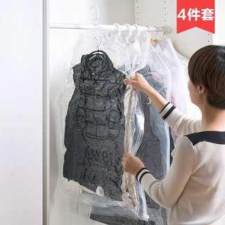 (淘寶優惠卷分享) 掛式透明羽絨服壓縮袋4個裝 抽空氣真空袋大號衣服