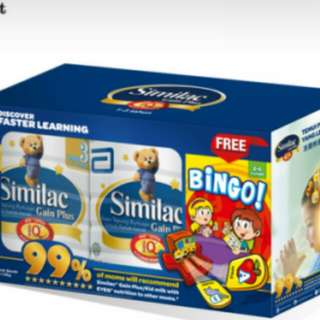 Similac gain plus NVE 1.8kg (2 packs)  with bingo set